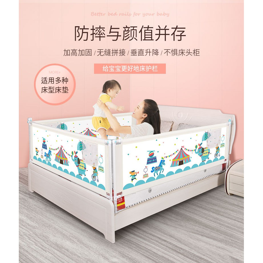 Toys Street Baby Bed Guard/ Patent Vertical Lifting Baby Bed Guard/ Baby Bed Rail/ Baby Bed Fence 8 adjustment