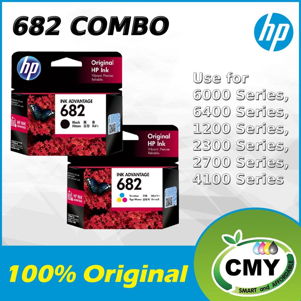 HP 682 COMBO 3YM77AA 3YM76AA INK CARTRIDGE FOR HP 2336 / 2775 / 2777 / 2776 / 2779 / 4100 / 4177 / 6400