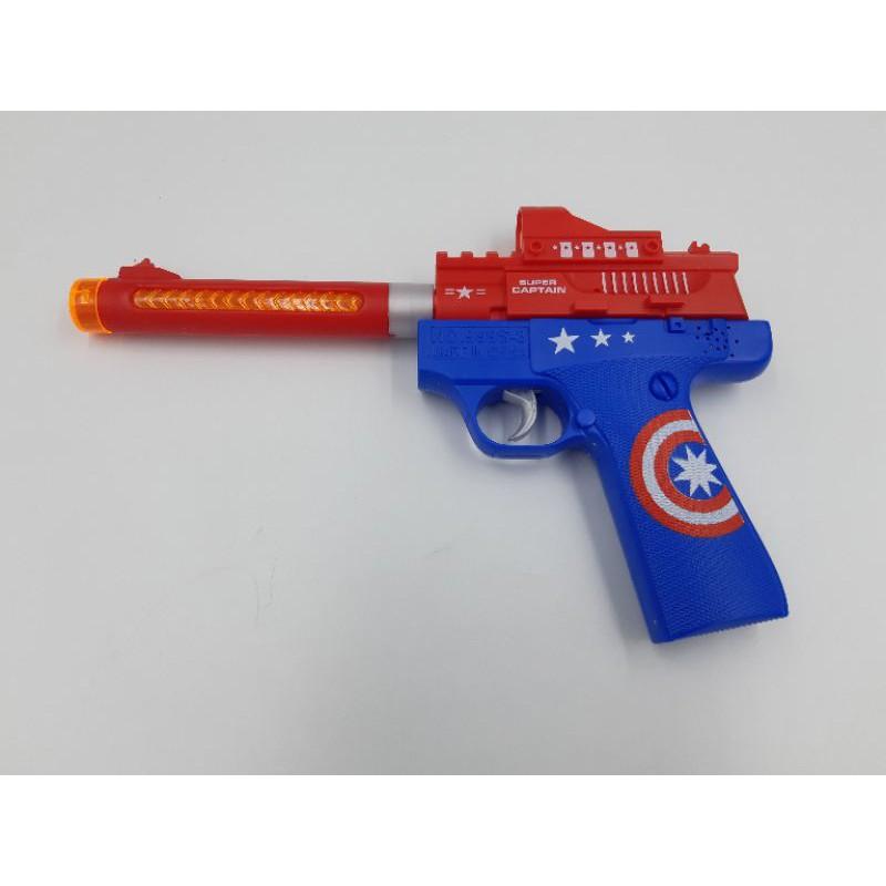 FREE BATTERY Machine Captain amarica  toys with Flash Sound pistol mainan.