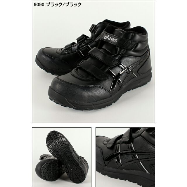 safety boots asics online -