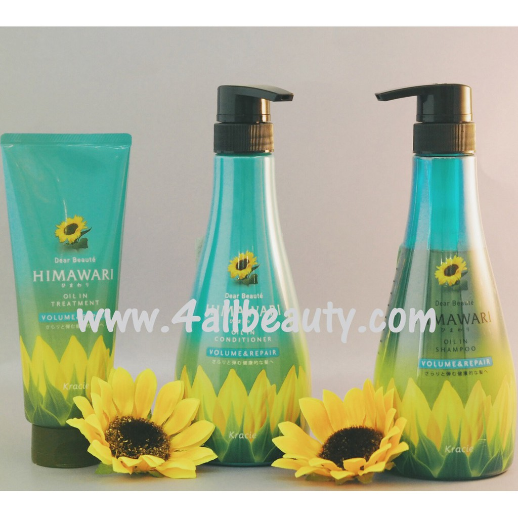 HimawariDear Beaute Oil - Volume & Repair
