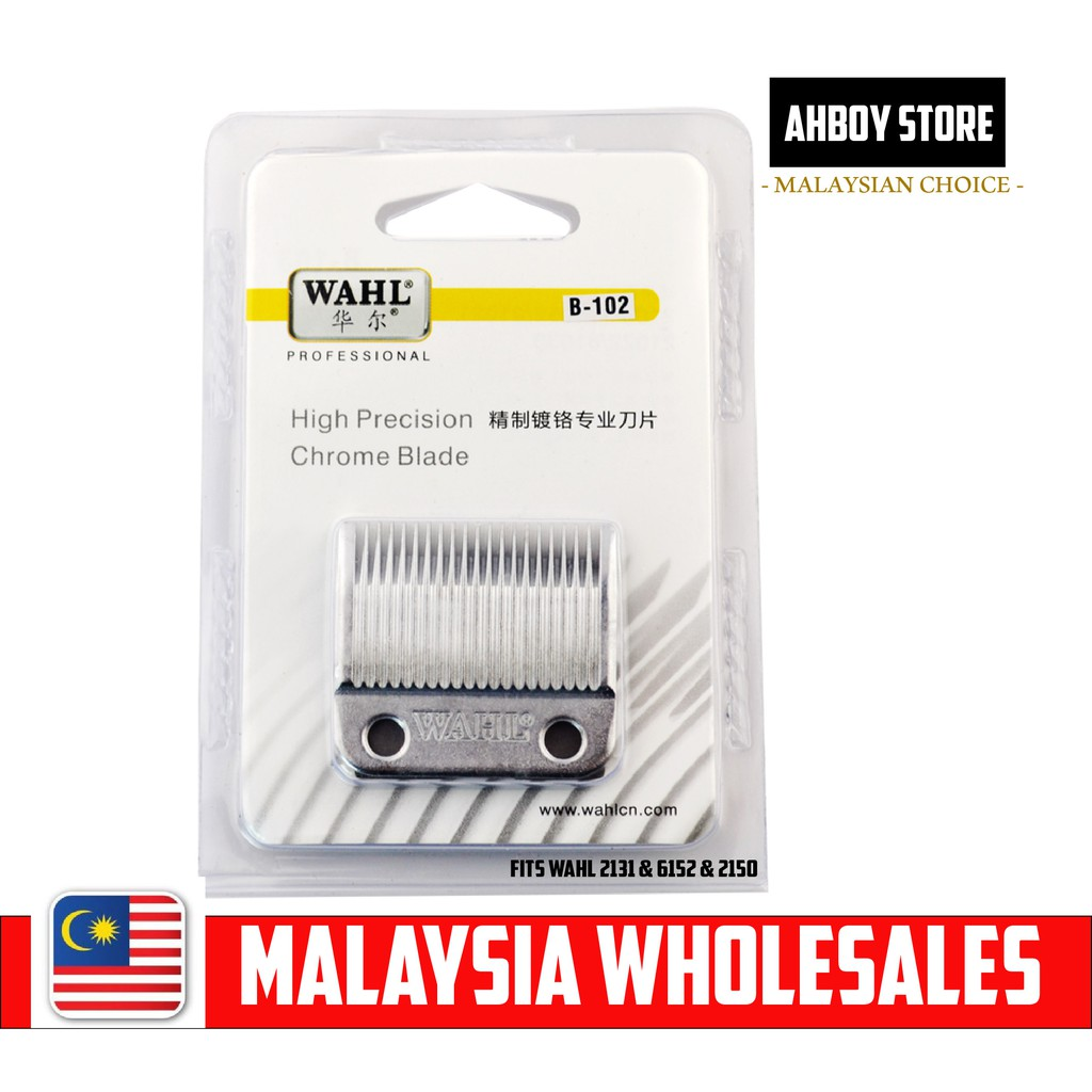 BAORUN ORIGINAL 808 Professional Heavy Duty Hair Clipper ( POTONG RAMBUT )   5aca82af16