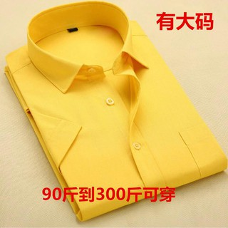 9b95300fb85e Summer white men's short-sleeved shirt men's large size business dress  casual hot cotton half sleeve half sleeve shirt | Shopee Malaysia