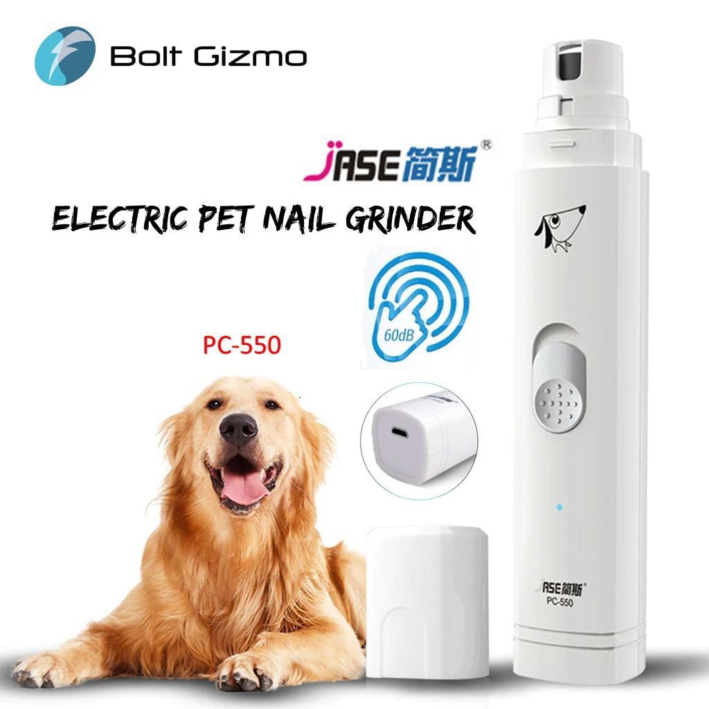 Pet Grooming Electric Nail Grinder Dog/Cat JASE PC-550 简斯宠物电动磨甲器