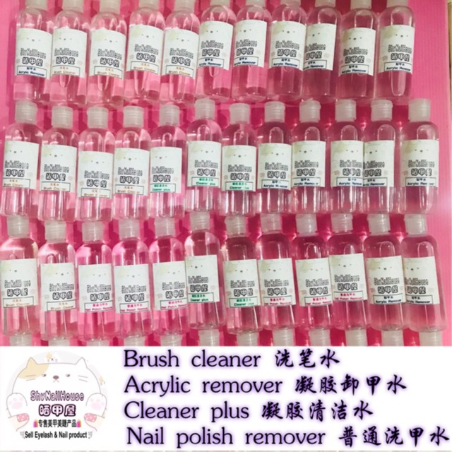 #Gel remover #Brush cleaner #Cleaner plus #Nail polish remover(100ml)