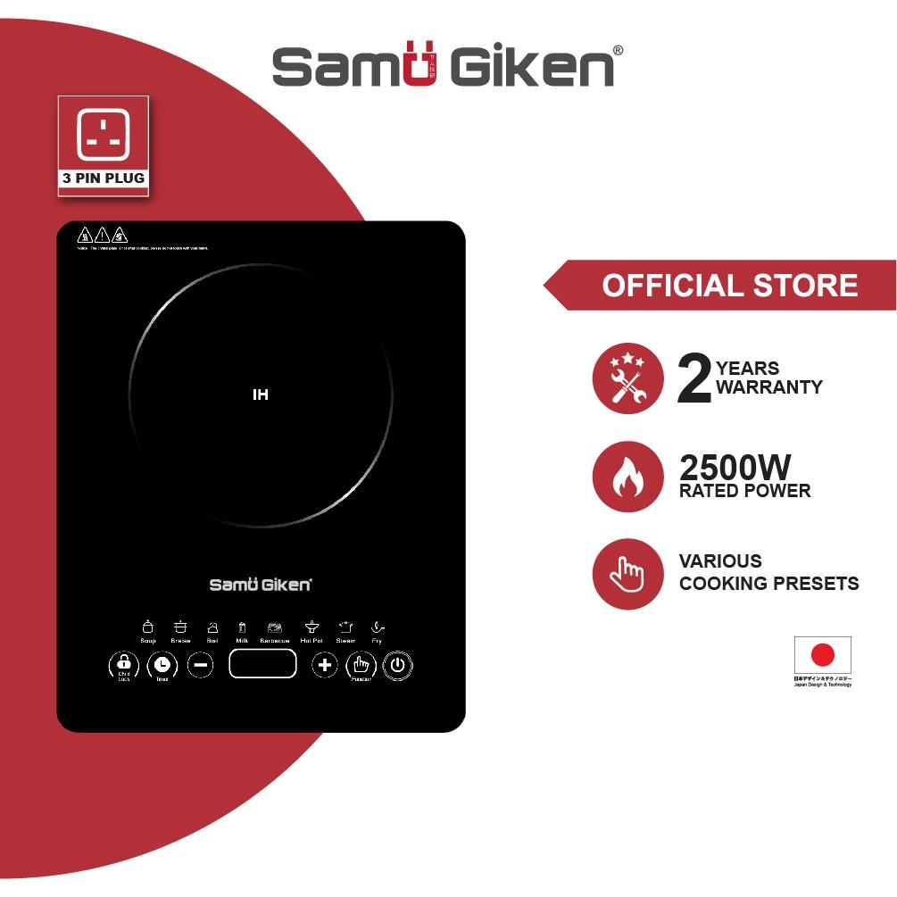 Samu Giken Induction Cooker (2500W) ICS25BK