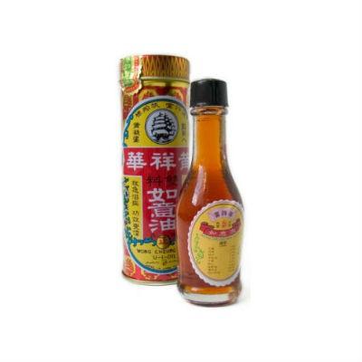 Wong Cheung Wah 'U-I' Oil 黄祥华双料如意油 12.5ml exp date 1/2021