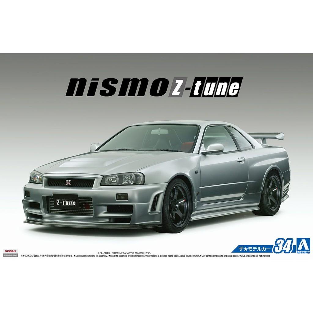 1 24 Aoshima Nissan Skyline R34 Nismo Z Tune Gt R 04 Shopee Malaysia