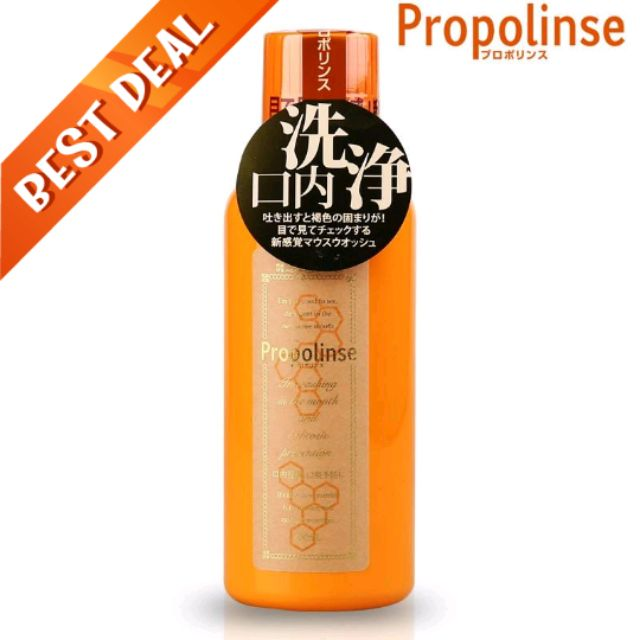 23ea0fffe Propolinse Mouth Wash Oral Care Rinse 600ml - Original | Shopee Malaysia
