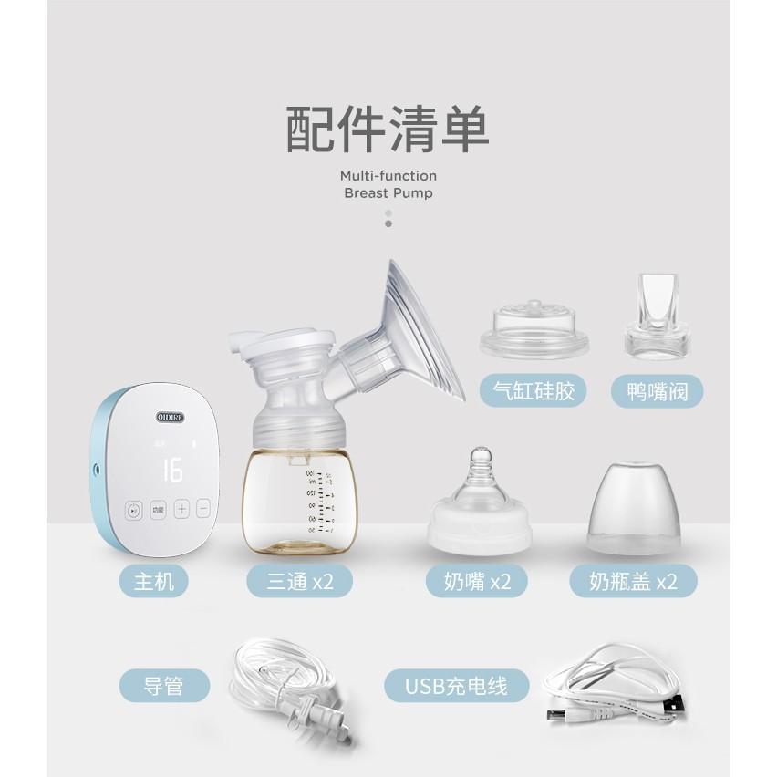 OIDIRE Multi-function Breast Pump (Double) ODI-XNQ12