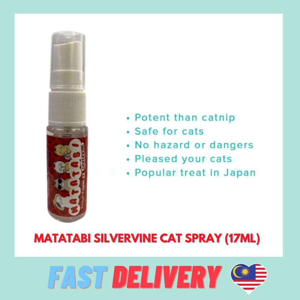 Matatabi Silvervine Cat Spray (17ML) - Silver Vine Spray, Better Than Catnip