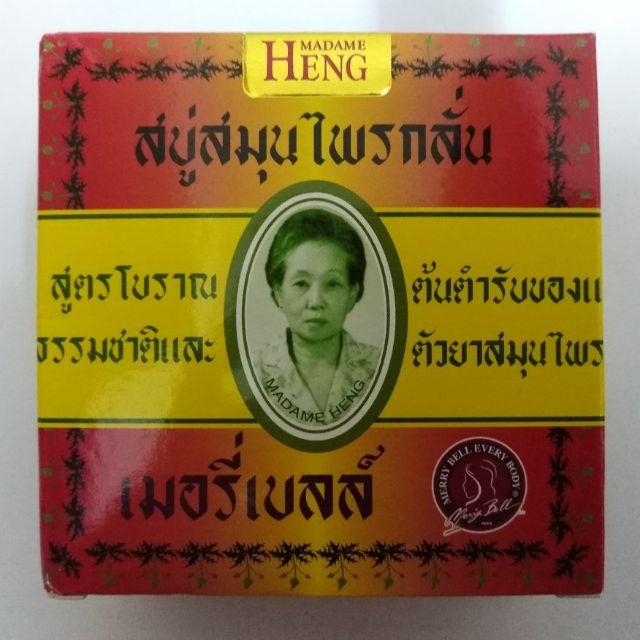 (READY STOCK) MADAME HENG ORIGINAL MERRY BELL SOAP 160G