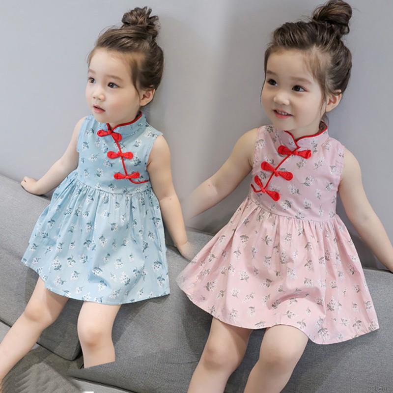 c081f004ae555 ♕ babyme ღ Girls Cute Flower Print Dress Chinese Style Cheongsam ...