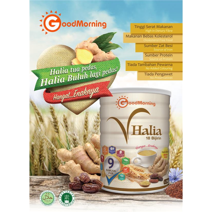 Good Morning VHalia Ginger Kurma Drink 480g