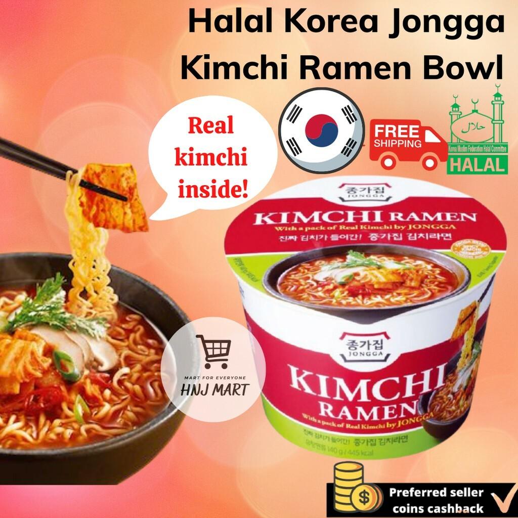 Halal Korea Jongga Kimchi Ramen Bowl 140g Real Kimchi Inside 韩国进口泡菜拉面杯面一碗 140g 里面真的有泡菜 Kimchi Ramyum