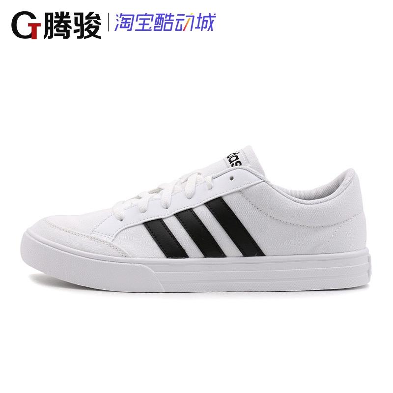 Escalera Relación césped  Adidas Spring 2019 Three-striped White Canvas Low-Upper Shoes for Men  AW3889   Shopee Malaysia