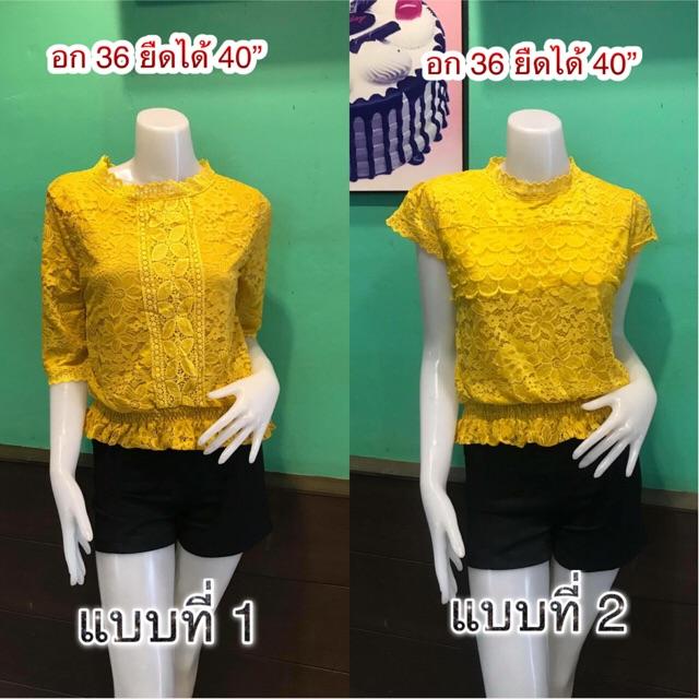 🌸  ‼️ ส่งฟรี ‼️         เสื้อลูกไม้เหลือง มีซับใน ผ้านุ่ม ใส