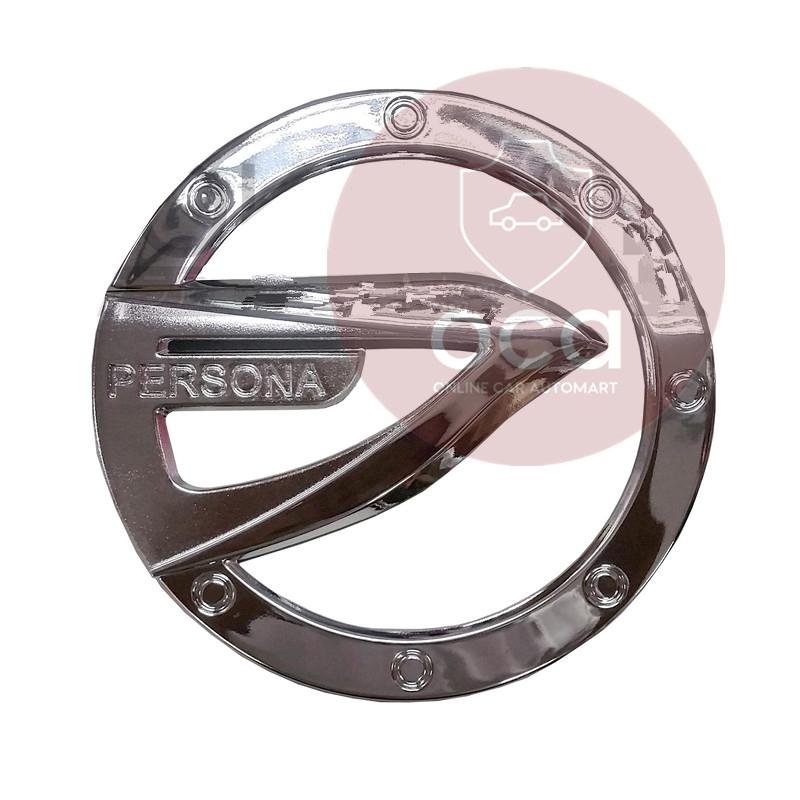Proton Persona 2016 Fuel Cap Trim - Chrome/Carbon