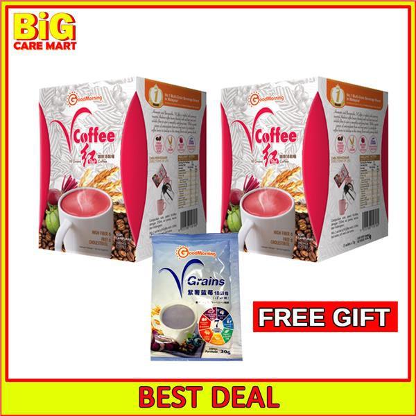 GoodMorning VCoffee Fat Burning Coffee 15s X 2 + FREE Vgrains 30g