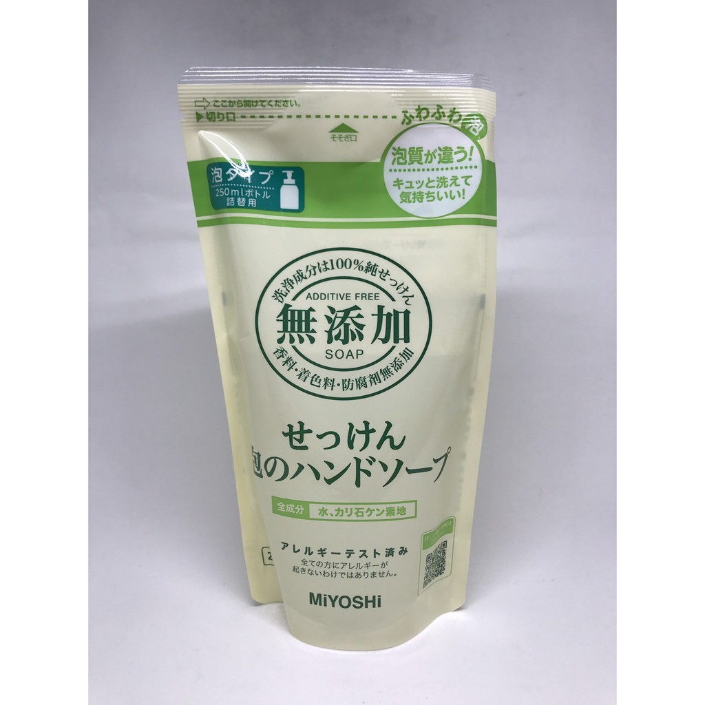 Sancy Dettol Antibacterial Foaming Hand Wash 250ml Shopee Malaysia Bodywash Lasting Fresh 450ml X 3