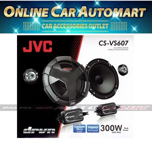 "JVC CS-VS607 300W 6-1/2"" CS Series 2-Way Coaxial Car Speakers"