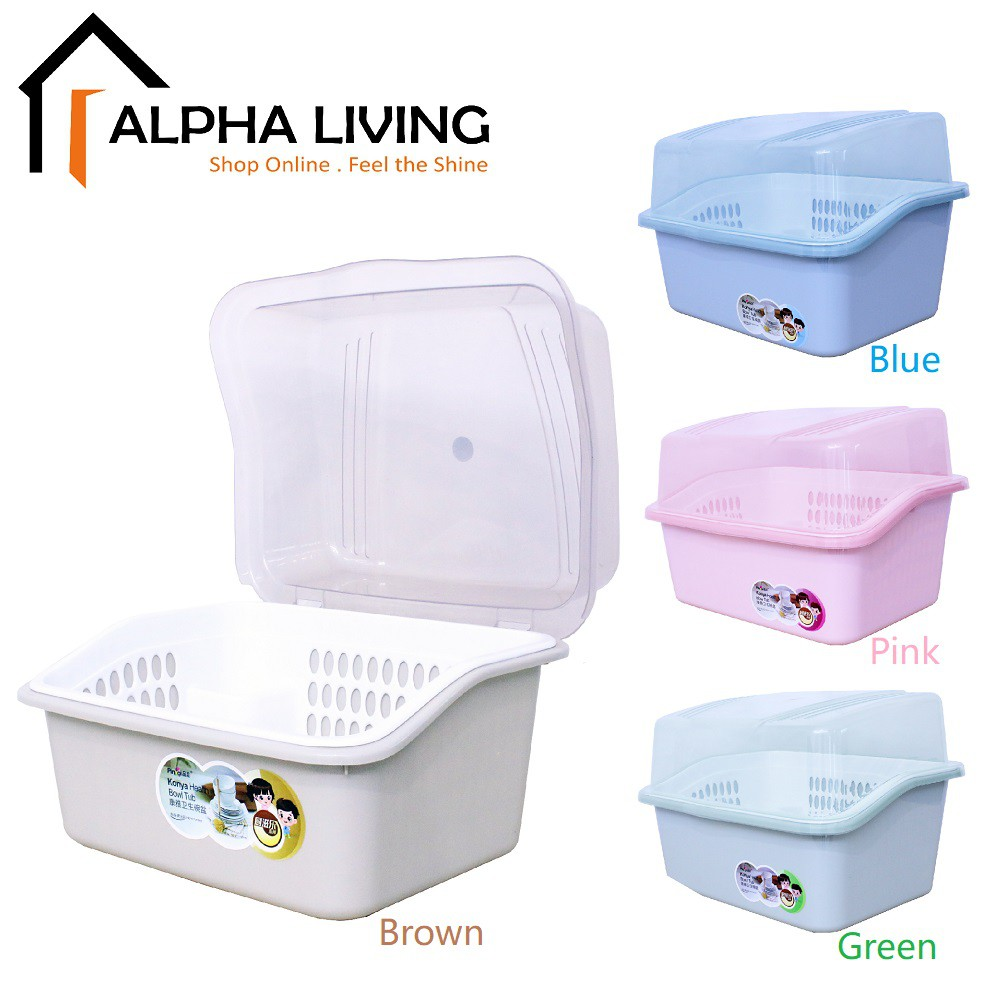 Home with Lid Dishes Rack Dish Rack Storage Box - Small (KTN0135)