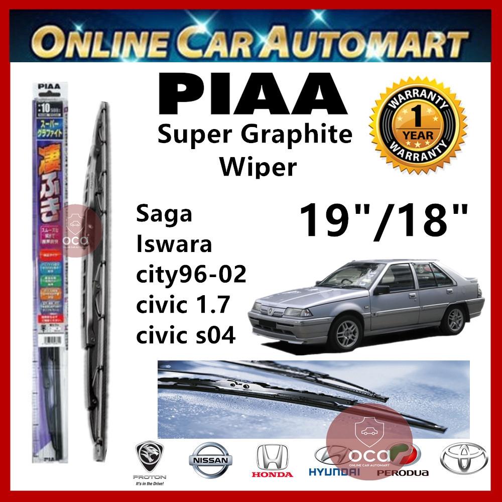 "PIAA Super Graphite Wiper Blade 19""/18"" Proton Saga/ Iswara/Honda City 96-02/ Civic1.7/ Civic S04"
