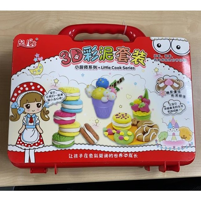 LITTLE COOK SERIES MADE CLAY MUD MOULDS TOY MOLD NON TOXIC MATERIAL CREATIVITY IMAGINATION CHILDREN PLAY DOH SET