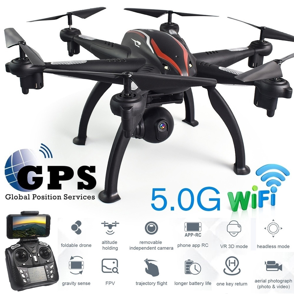 Intelligent 6 Axis 2 4/5G Wifi Dual GPS Drone with 1080P HD Wide-angle
