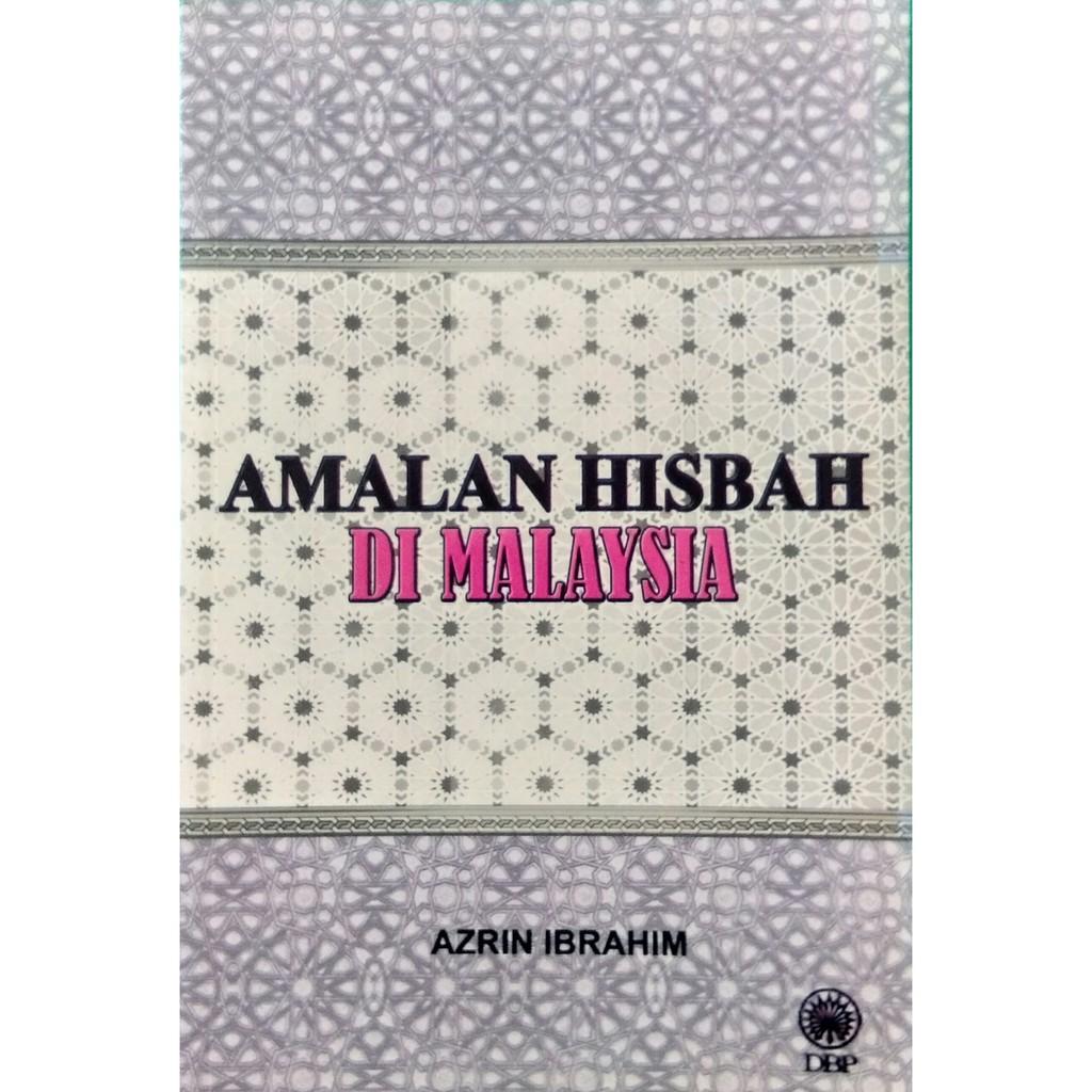 Amalan Hisbah Di Malaysia (DBP)