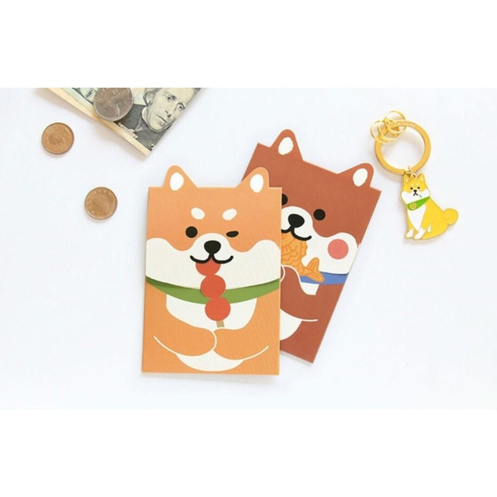 创意独特狗年新年红包封 Creative Special Cute Dog Angpao Red Pocket