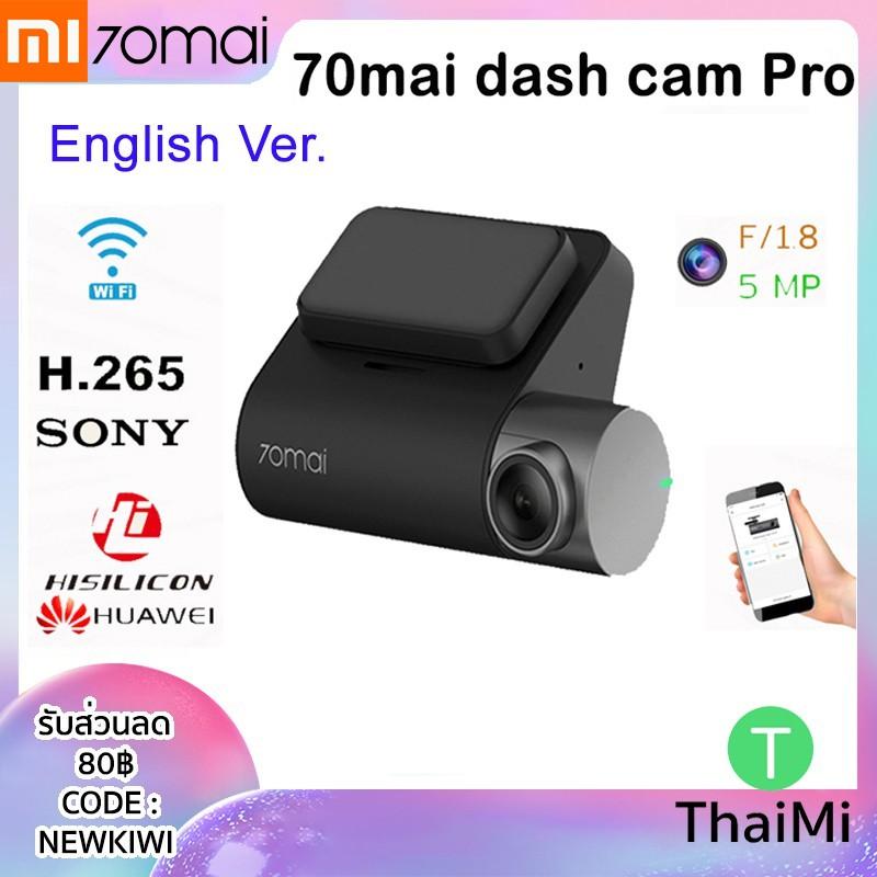 Xiaomi 70Mai Pro กล้องติดรถยนต์ Car camera Dash CAM 1944 DVR WiFi Global version ภาษาอังกฤษ Voice Control  14