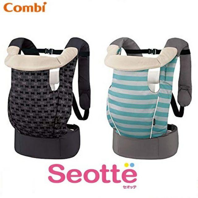 1cd8f68680e Preloved Combi Ninna Nanna Magical Compact Premium Comfort
