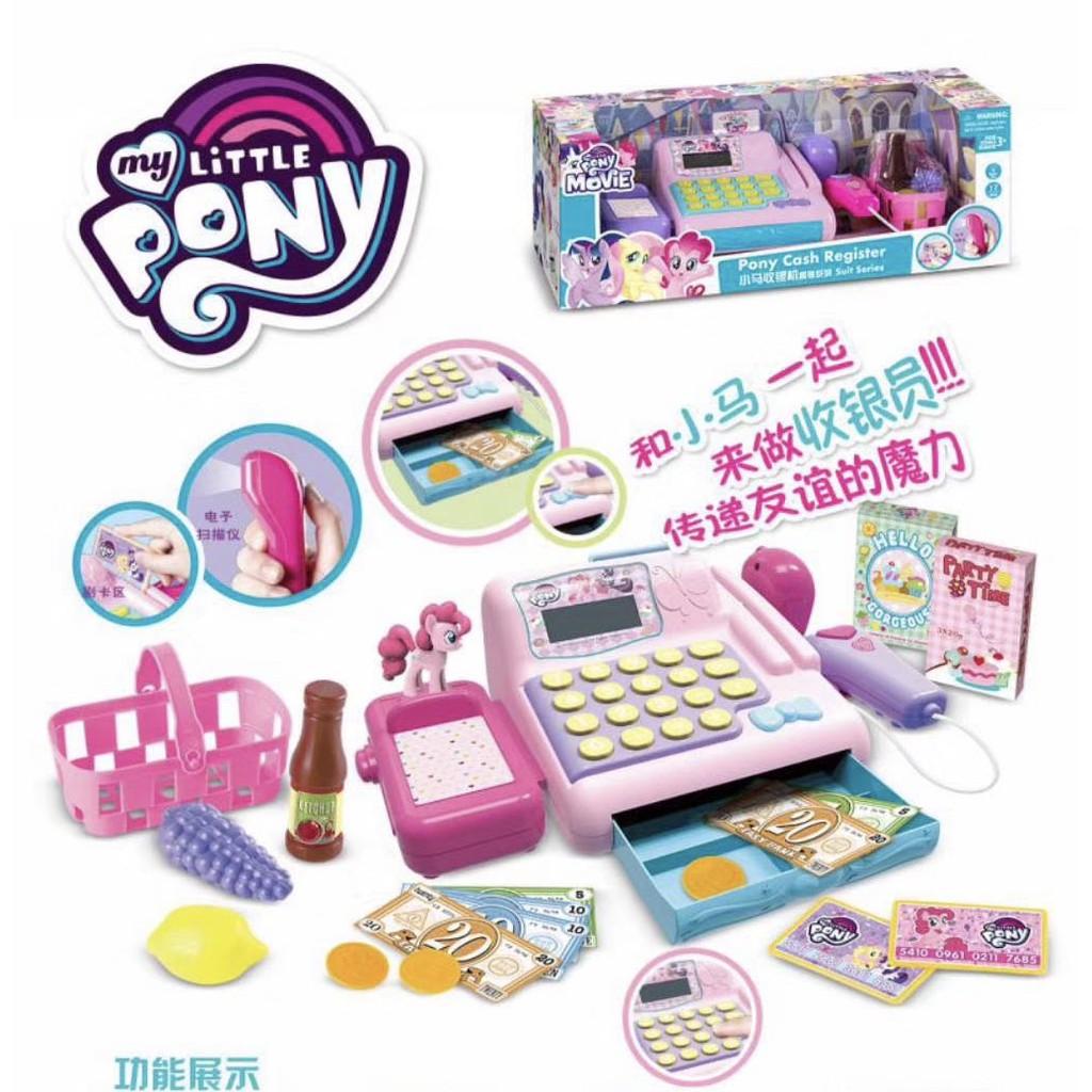 My little Pony Toy Cash Register for Kids