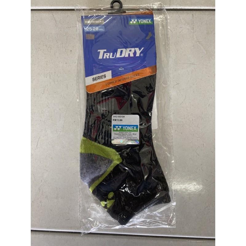 Yonex TruDRY Socks 25-28cm SSSB-120103CM-S