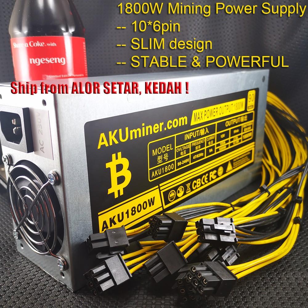 Bitmain Antminer APW7 PSU 1800W Power Supply for Bitcoin Miner S9 V9 T9 S7 L3 D3