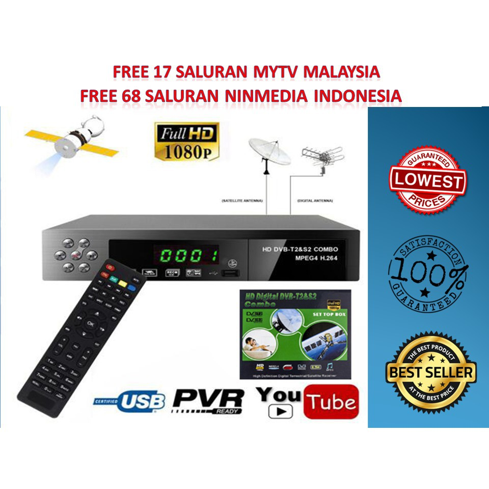 [ Ready Stock ] T2 S2 HD Digital Terrestrial and Satellite TV Receiver Combo