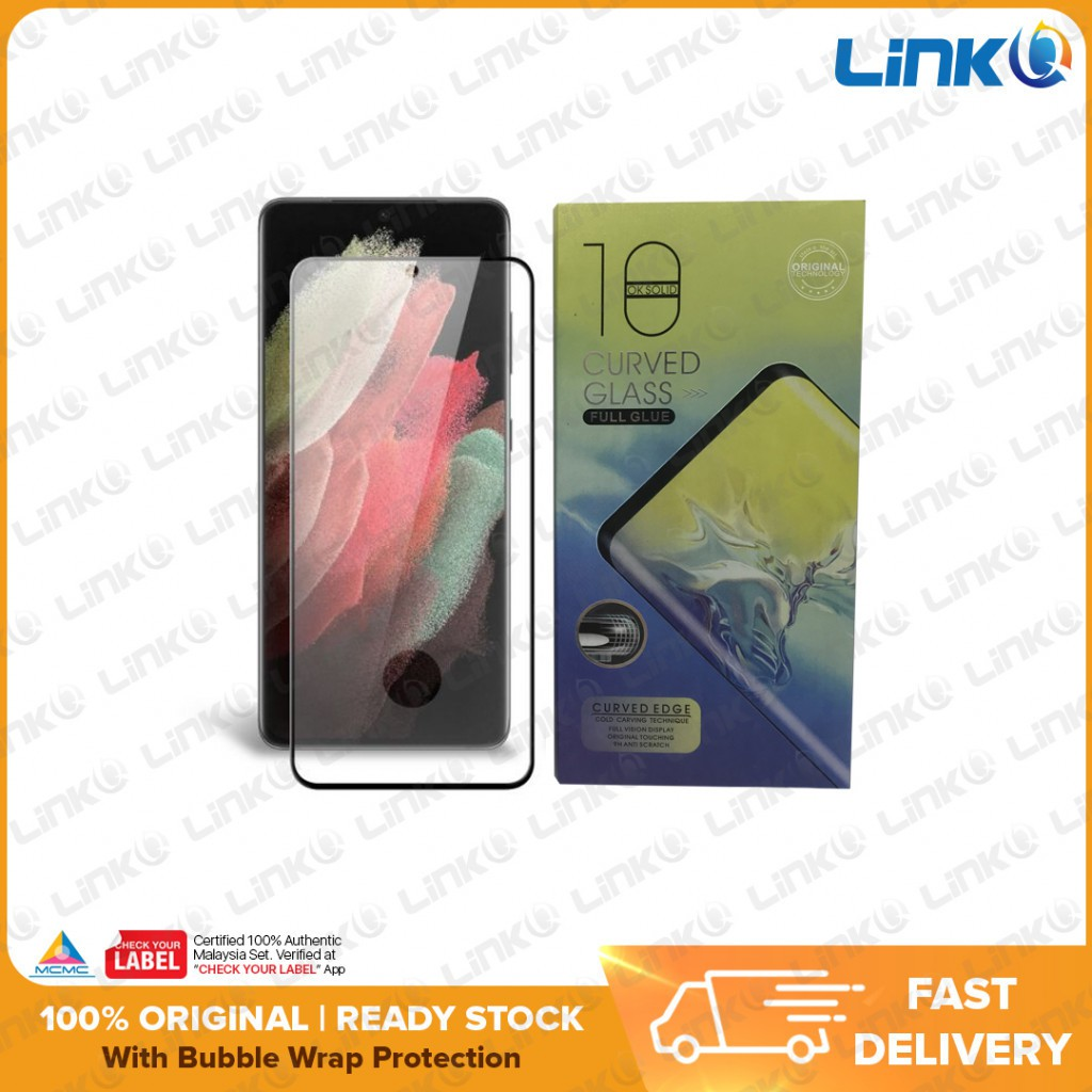 Curved Glass Screen Protector with Fingerprint Scanner - Suitable for Galaxy S21 / S21+ / S21 Ultra