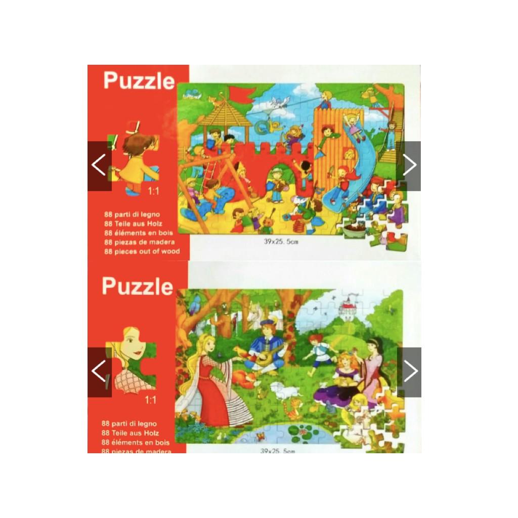 88 Pieces Children Puzzle (Funfair & Fairy, Set of 2)