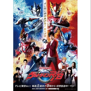 PC DVD] Ultraman Leo (ENG) | Shopee Malaysia