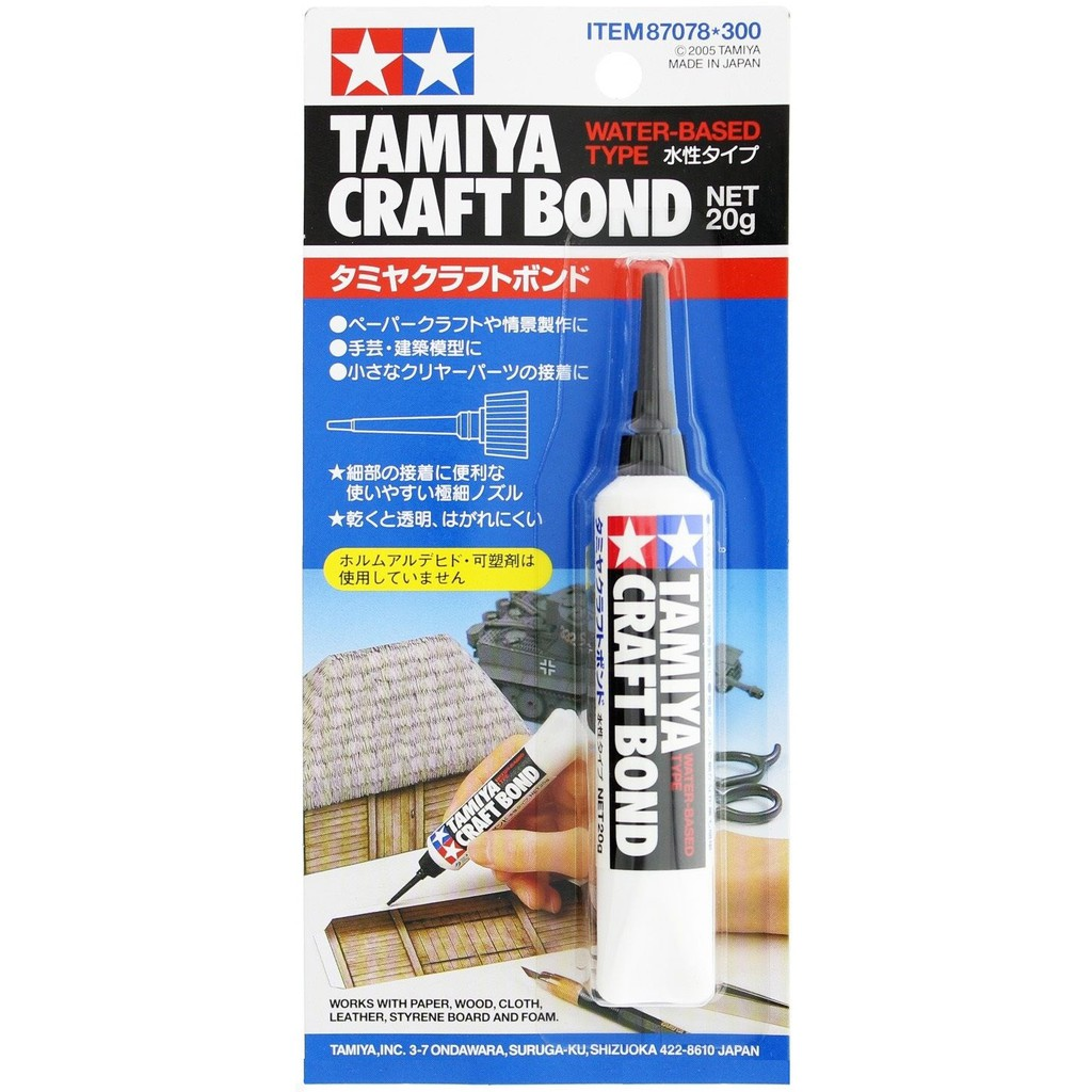 Tamiya Craft Bond (suitable for prepainted models)