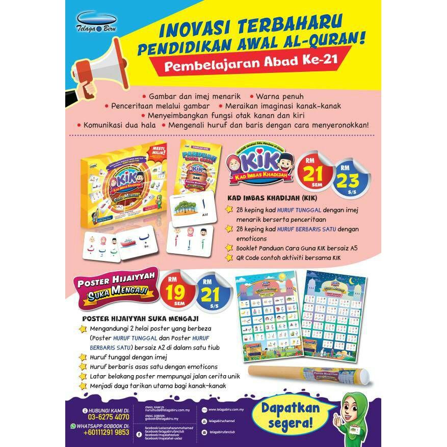 Myb Kombo Kad Imbas Khadijah Poster Hijaiyah Khadijah Gani Mendidik Generasi Suka Membaca Al Quran Telaga Biru Shopee Malaysia
