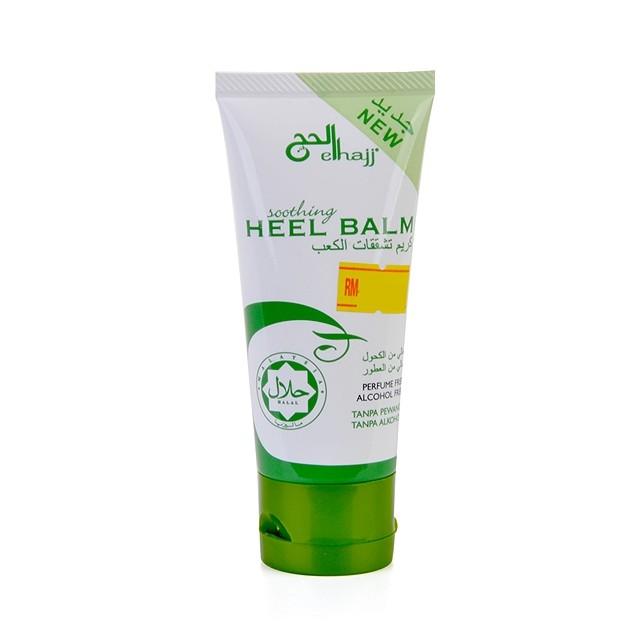 Elhaji Soothing Heel Balm (50ml)