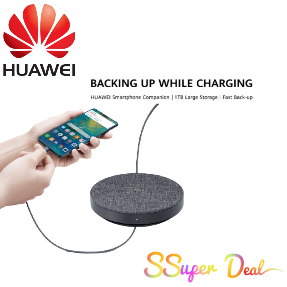 Authentic HUAWEI 1TB Backup External Hard Disk ST310-S1 (Back up phone while charging   Support Supercharge)