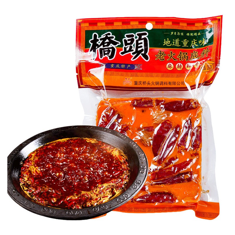 Qiaotou Chongqing Hotpot Butter spicy Seasoning 桥头重庆老火锅底料(麻辣)
