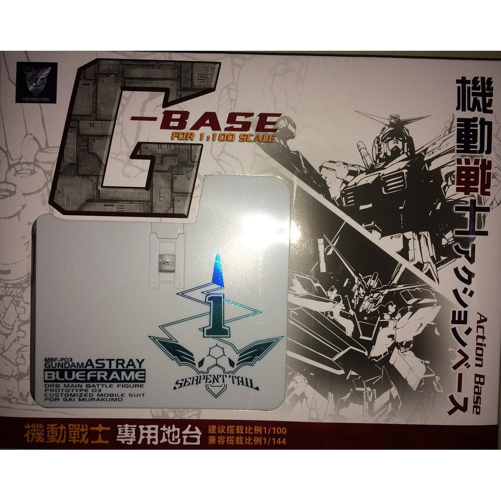 For Bandai MC MB Gundam 00 Action Base stand Holder
