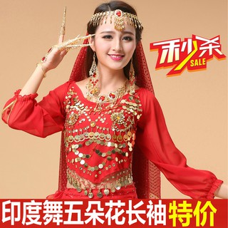 New Indian dance costumes women's shirts belly dance costume tops five  flowers practice long sleeve chiffon highlights