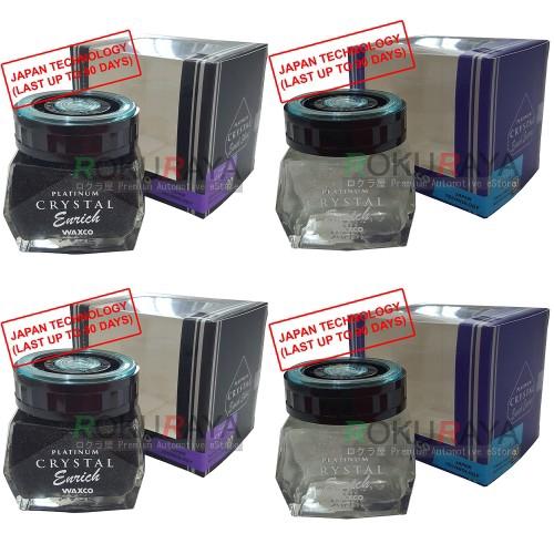 Waxco Enrich Japan Carall Regalia Velvet Musk Air Freshener Perfume (85ml)