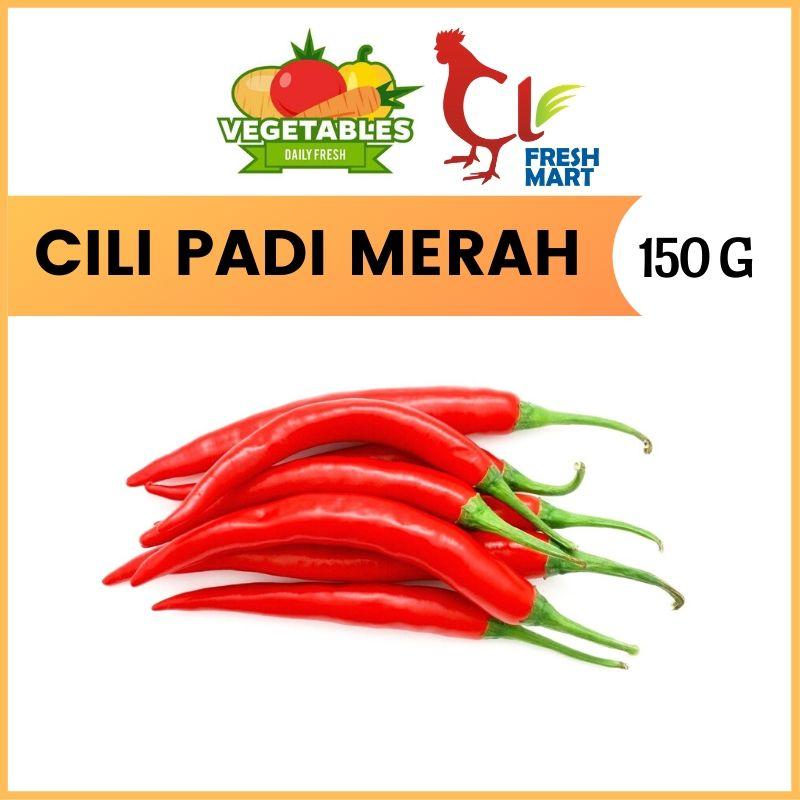 Cili Padi Merah / Red Chili (150G)