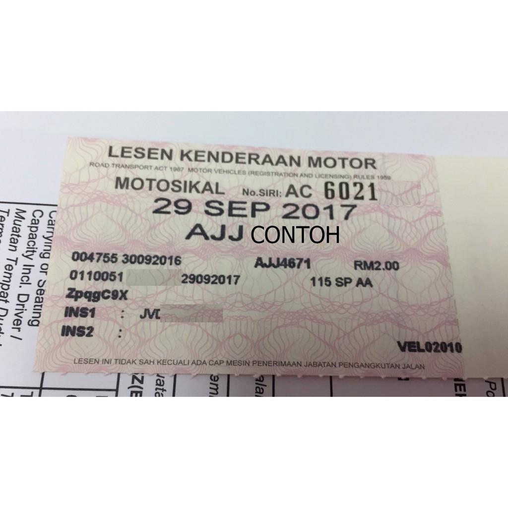 Cukai Jalan Motosikal Dan Roadtax Motosikal Shopee Malaysia
